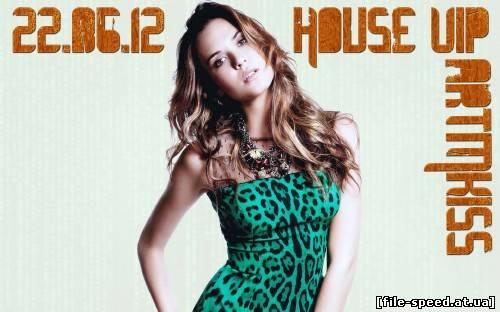 House Vip